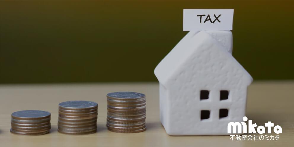 家屋税法制定と不動産税制