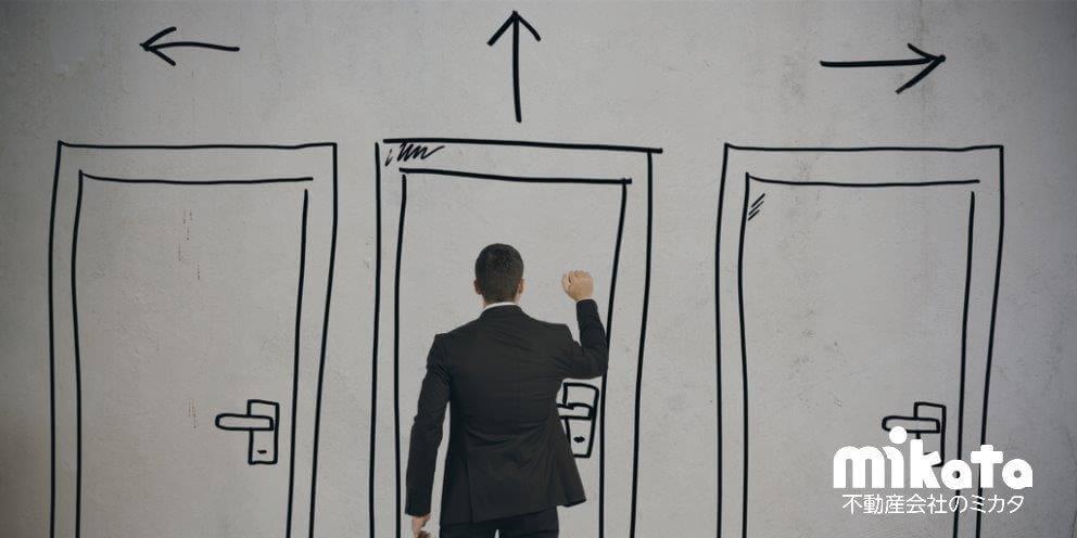 任意売却取扱主任者の資格を保有するメリットはあるのか?