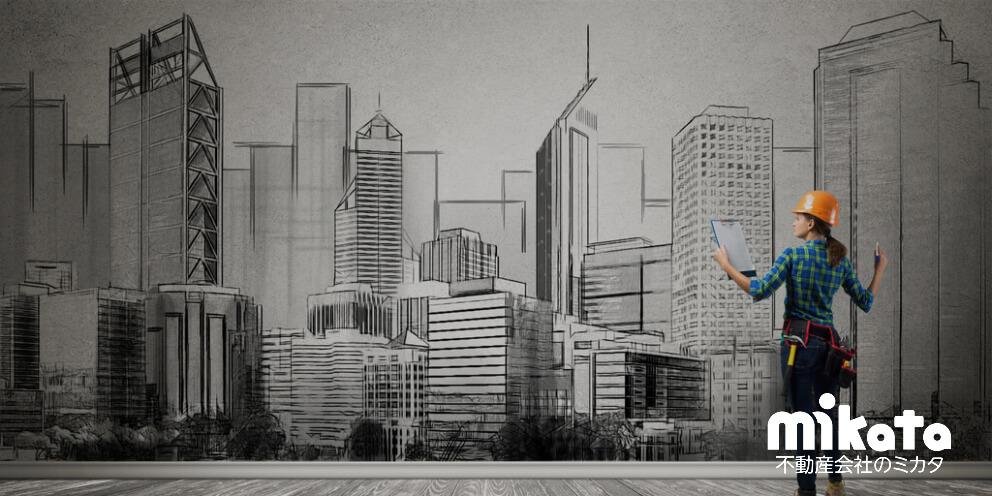 板橋区常盤台団地開発と民間活力による不動産業の成長