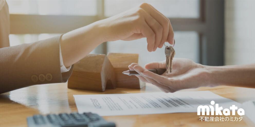 契約書類の内容は超重要!調査後の契約書類への落とし込み方とは?