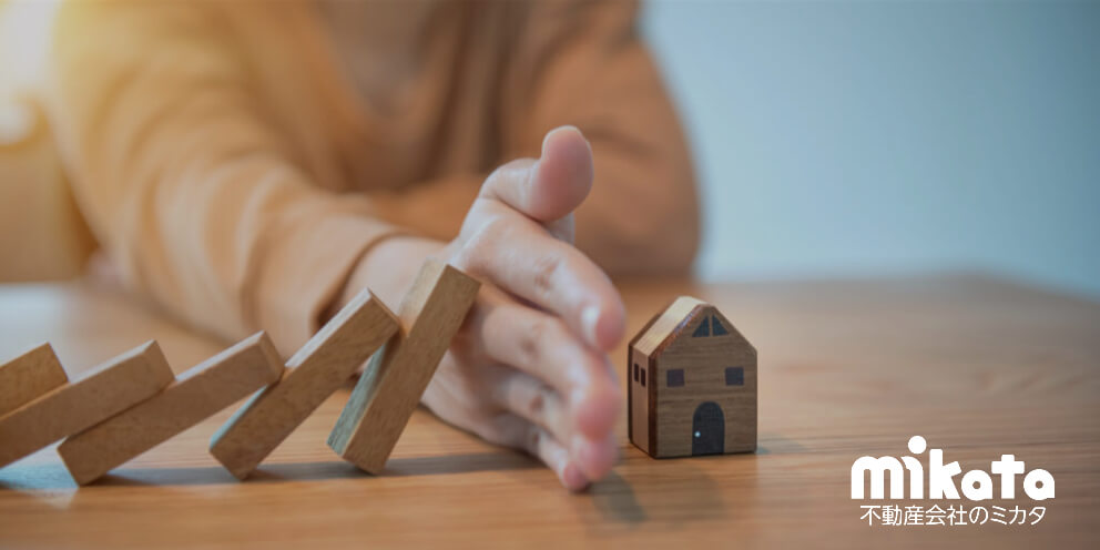 【火災・地震】不動産を扱うなら知っておきたい保険の知識