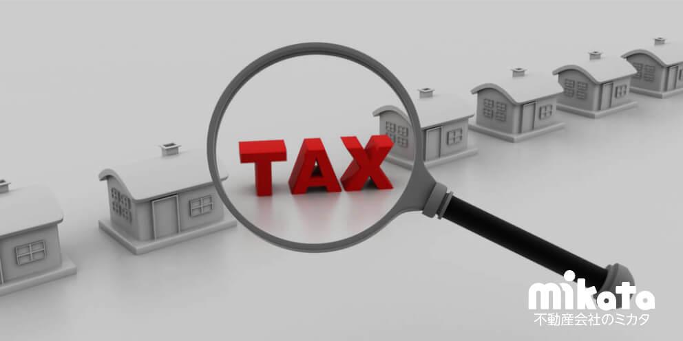 顧客獲得に繋がる可能性大!税軽減など適用できる制度を確認しよう