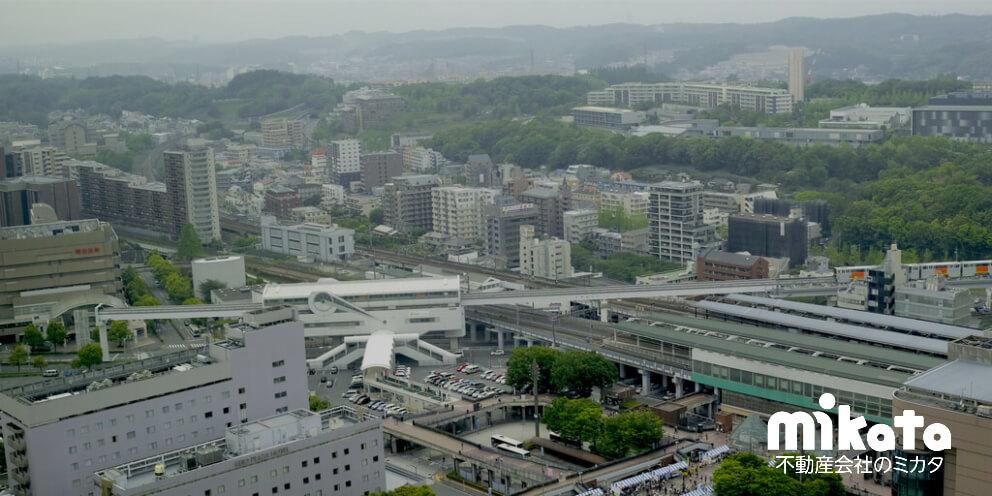 多摩ニュータウンなど大規模ニュータウン開発