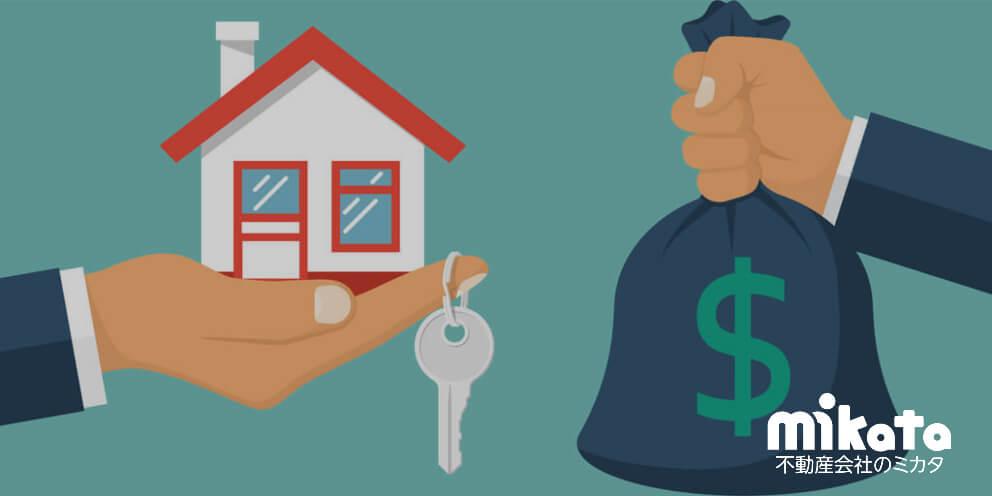 不動産管理業務で問題となる家賃滞納者への対処と強制退去