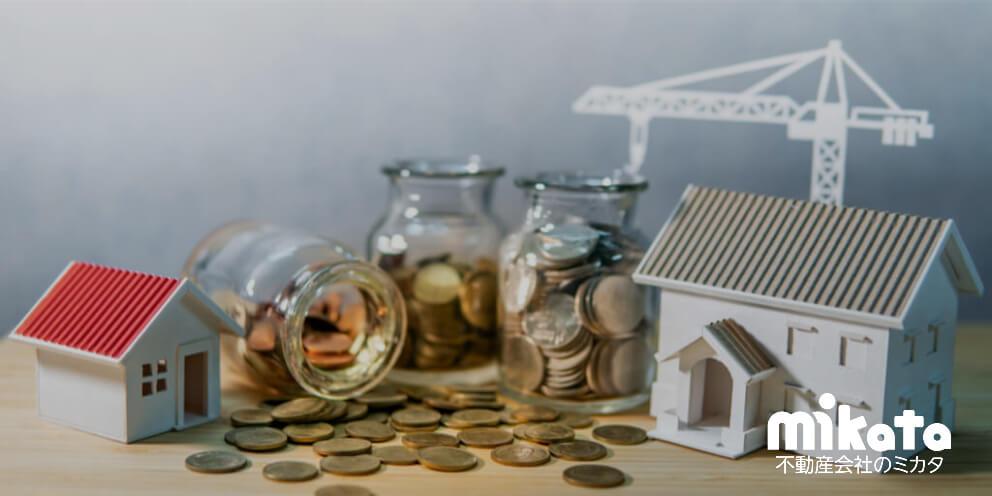 住宅金融公庫がスタート