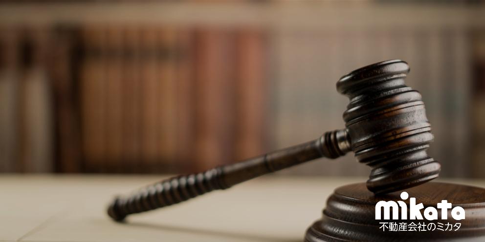 立ち退きを裁判で争う場合の流れとは?