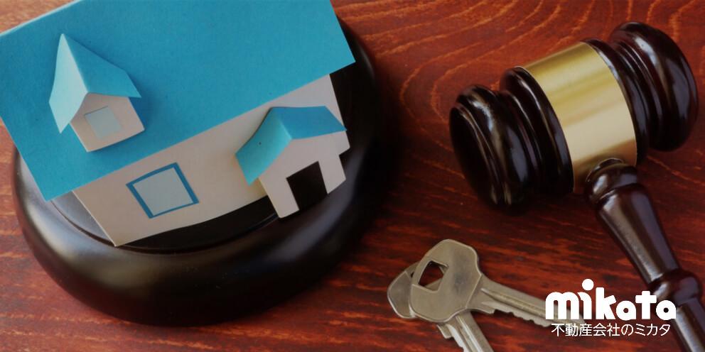 不動産管理業務における借地借家法の基礎知識