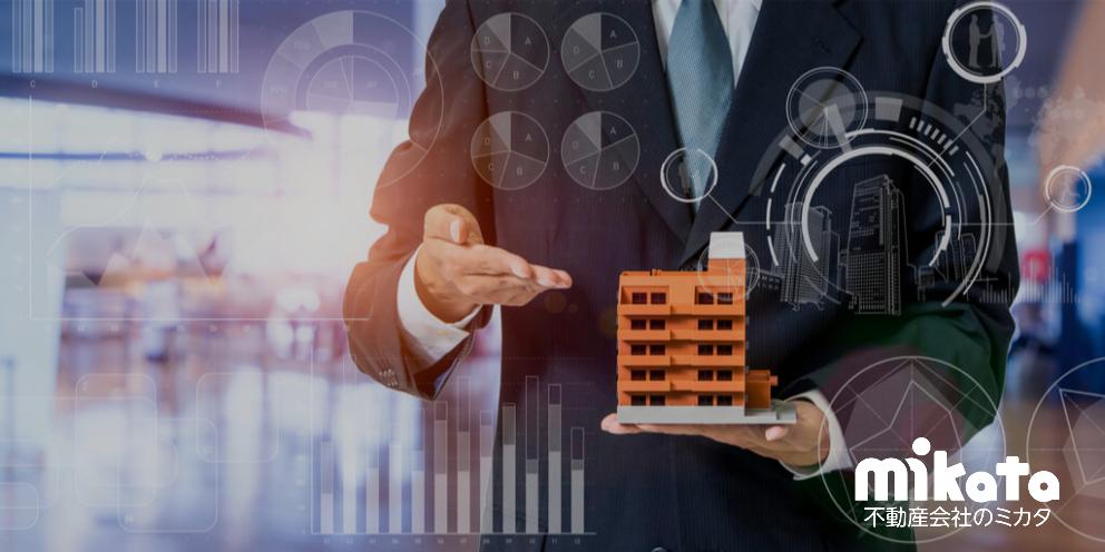 全国宅地建物取引業協会連合会が設立