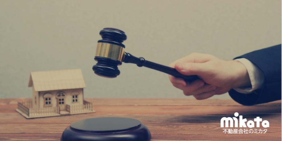 契約終了後も賃借人が立ち退かない。強制執行の流れとは?