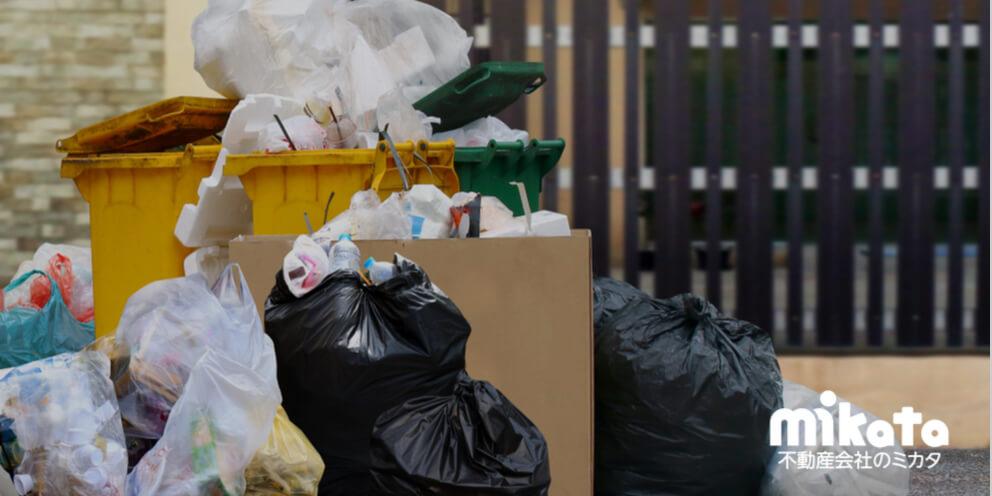 ゴミ置場にありがちなトラブル事例