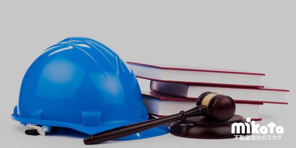 建築基準法が改正され「新耐震基準」となる