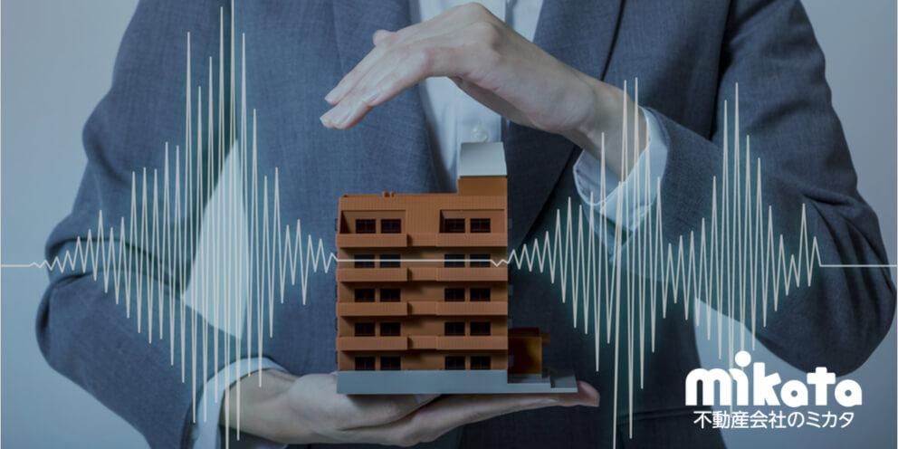 制震・免震技術開発が着手される