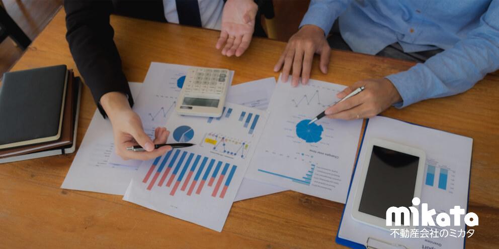 【無料】不動産資金計画書Excel(買主向け)を作りました!