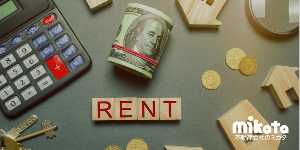 【賃貸住宅経営】入居率を高める方法