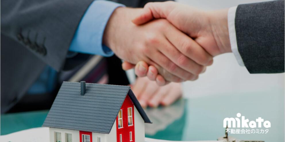 家賃値下げ交渉で値下げしてもらうためには?