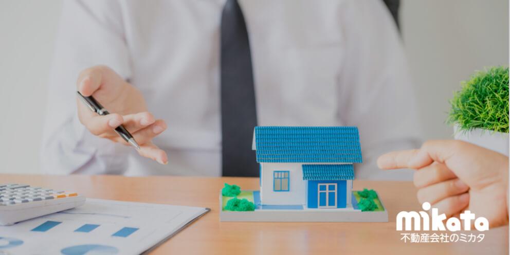 定期借家制度にする大家側のメリットは?