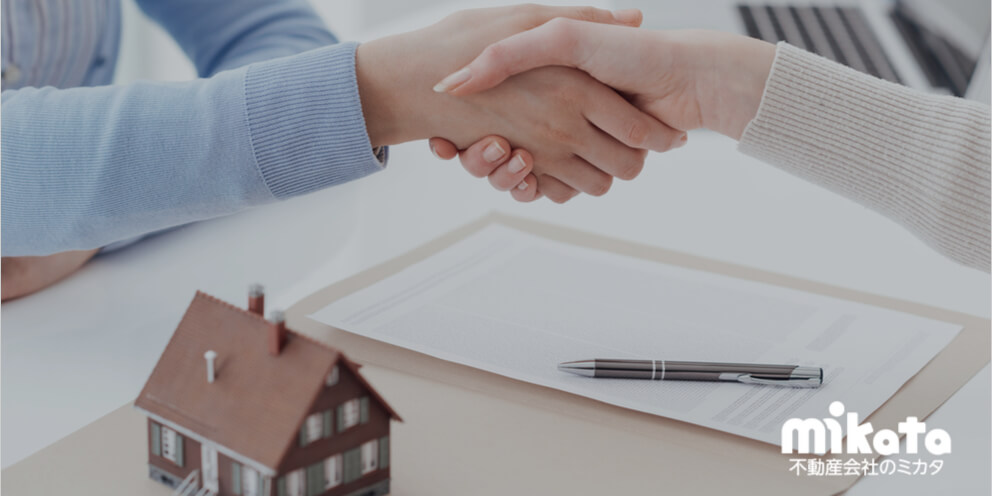 合意書を締結して後の紛争を回避。立ち退き合意書の記載事項とひな形