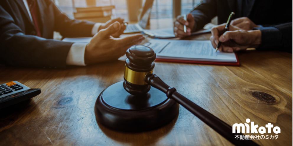 弁護士がクライアントに紹介したくなる不動産業者とは?