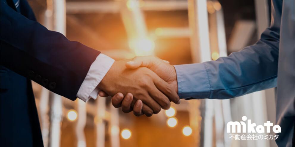 客付業者に好かれる管理会社、客付業者と協力するメリット