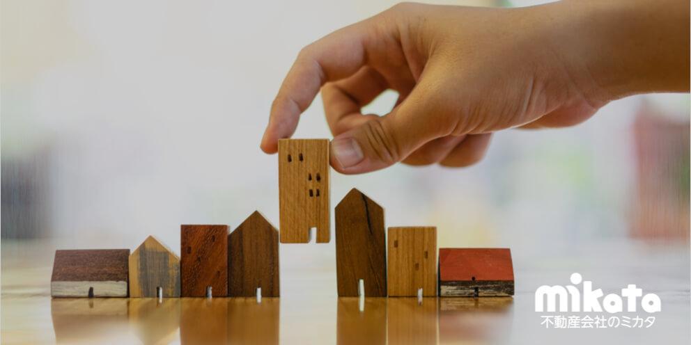 販売中物件の集客施策!プロモーション戦略の考え方と実例紹介