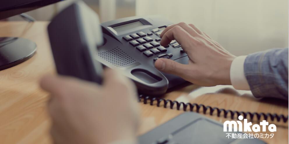 客付業者からのよくある問い合わせと対処法