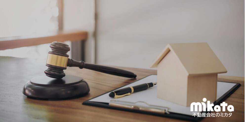 住宅の品質確保の促進等に関する法律が成立