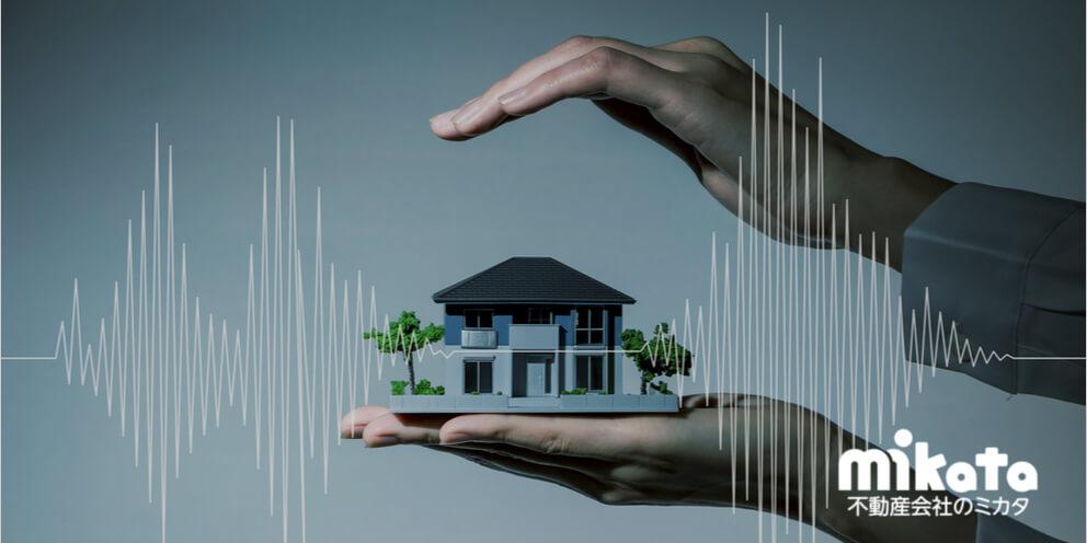 兵庫県南部地震が「新耐震基準」の常識を変えた