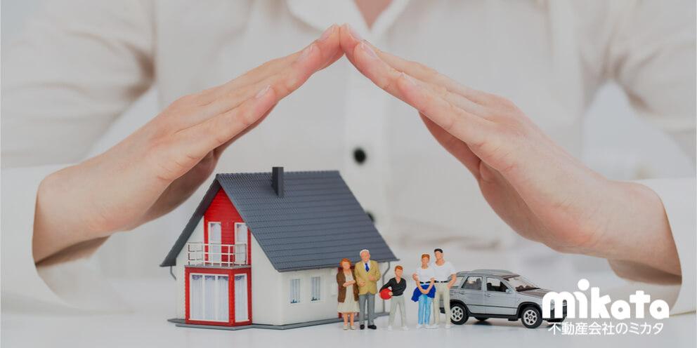 火災保険と地震保険の違いは複雑?特徴を整理して間違いをなくそう