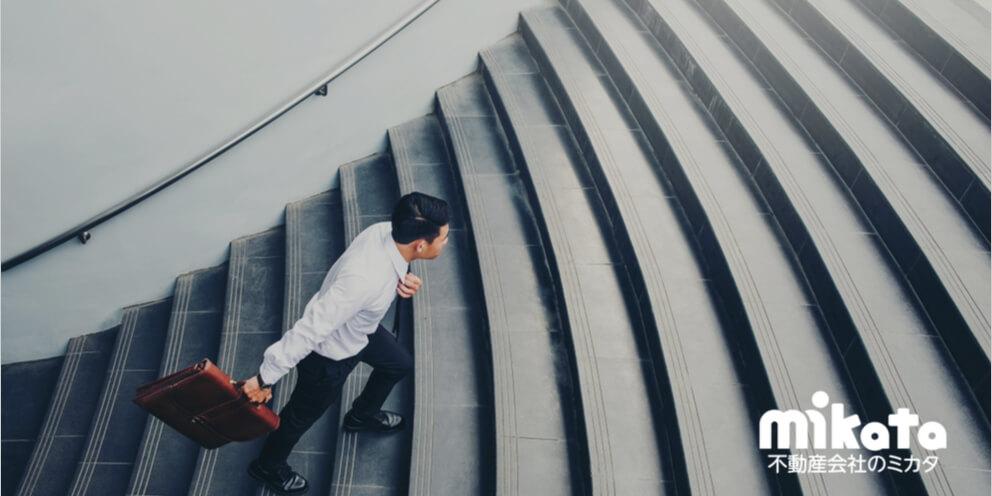 アフターコロナで不動産営業マンがとるべき3つの戦略シナリオ