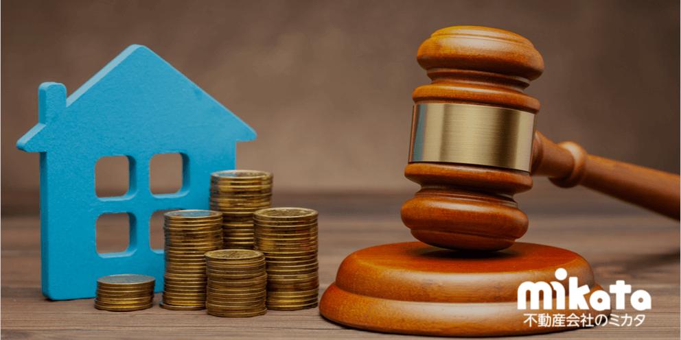 民法改正における極度額の記載って賃貸借契約にどう影響する?