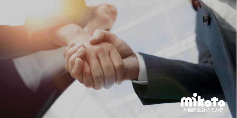 大家から信頼される賃貸管理会社の条件