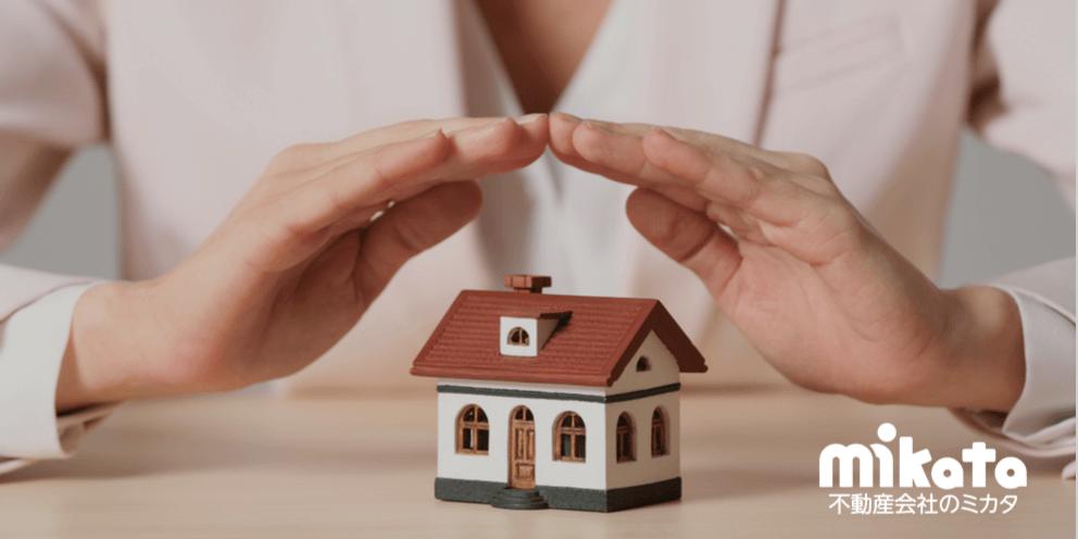 説明不足がクレームにも!火災保険と地震保険の特約をいくつ知っていますか