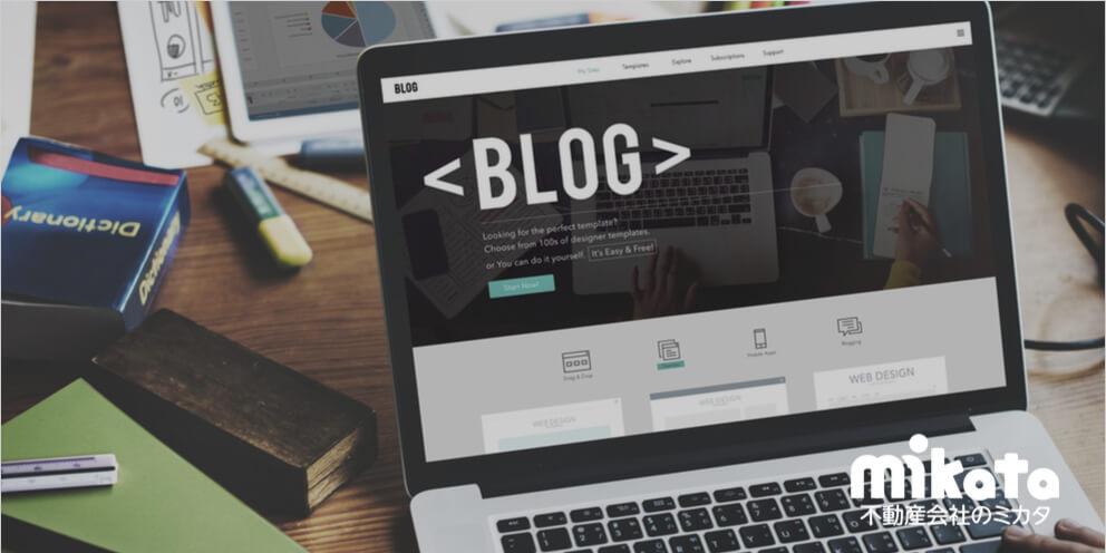 不動産会社のブログ記事を「カテゴリ分け」する重要性