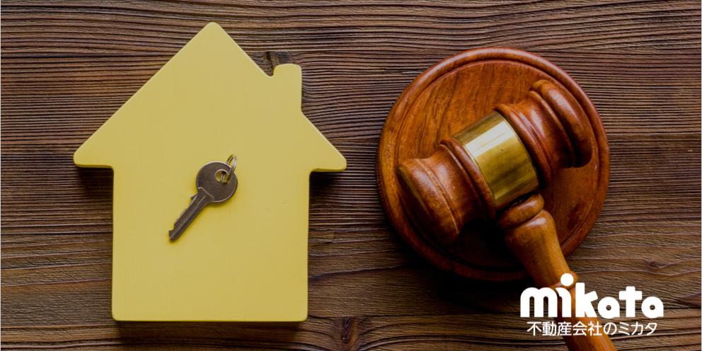 民法改正で瑕疵担保責任が契約不適合に変わった?