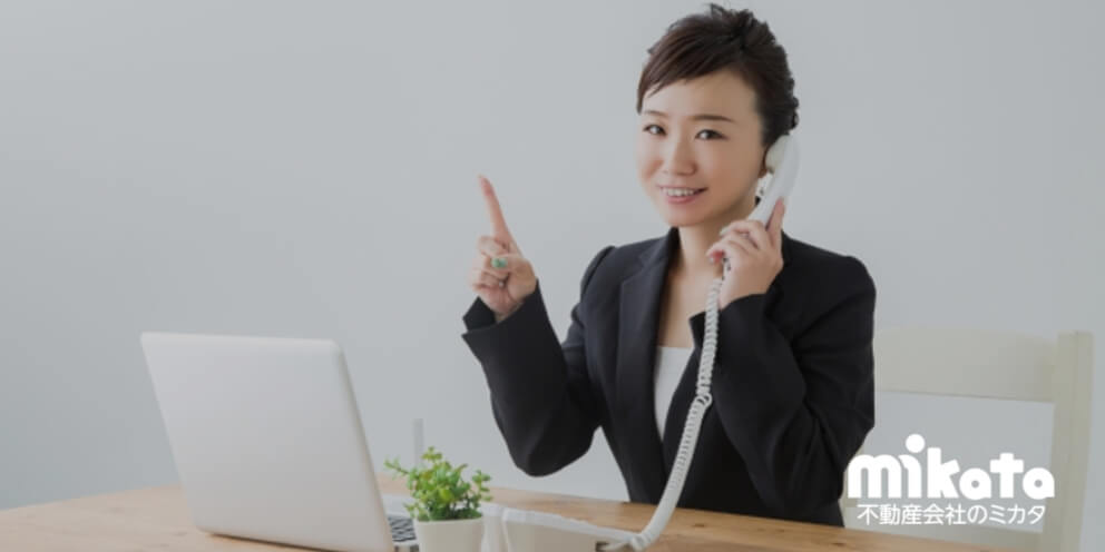 賃貸物件のトラブルにうまく対処する4つの秘訣