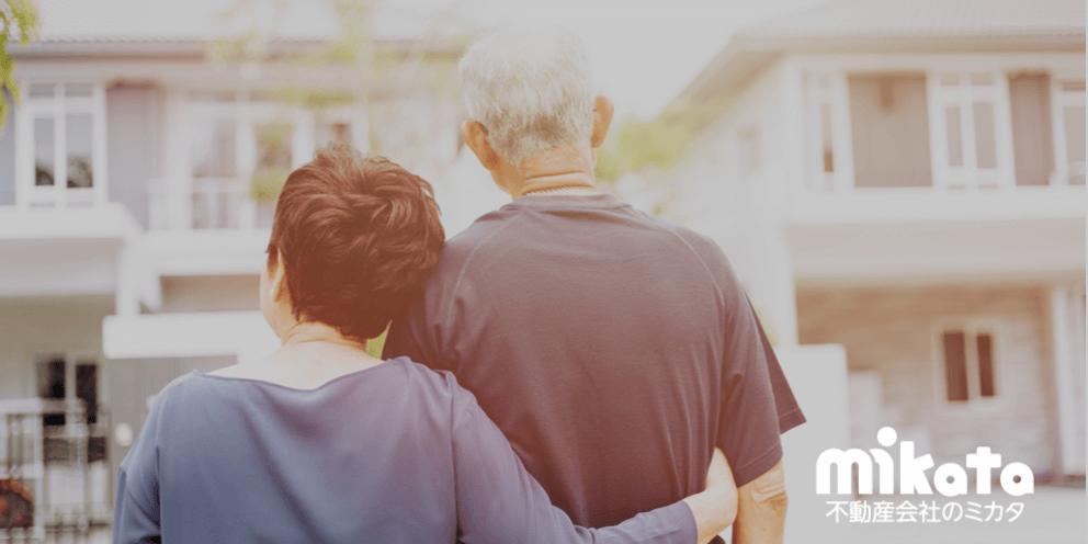 高齢者向け賃貸物件の経営戦略と管理手法