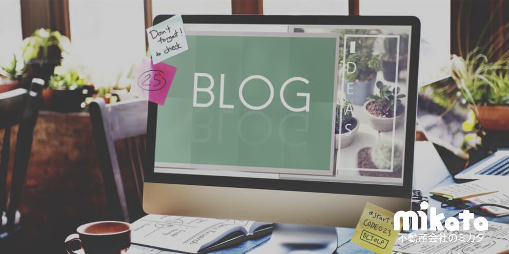 独立前に読んでほしい不動産開業ブログ5選【体験談やリアル】