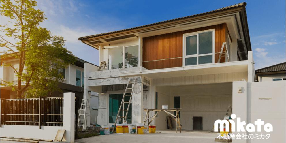 新築から中古・リフォームへ住宅産業の潮流が変化
