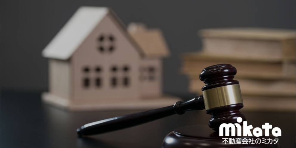 賃貸住宅管理業者登録制度と賃貸不動産経営管理士とは
