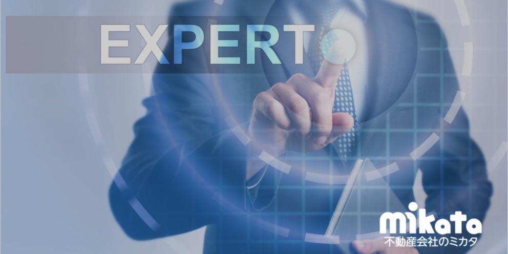 管理業務の専業化と分業化を考える