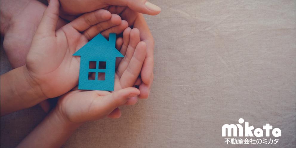 賃貸物件に必要な保険の種類と役割