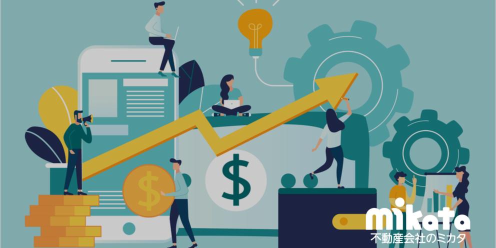 賃貸管理のIT化に使える補助金の種類