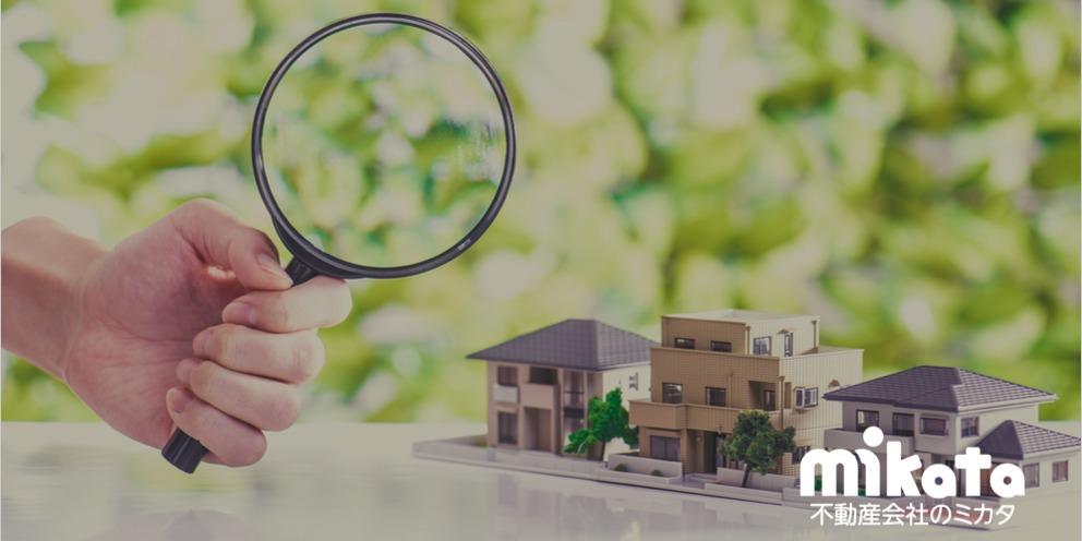 オープンハウスの売上げ・利益や戦略は?