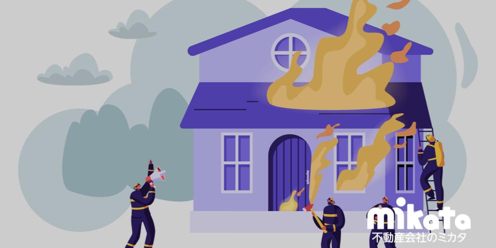 賃貸物件の防火管理制度と管理会社の役割