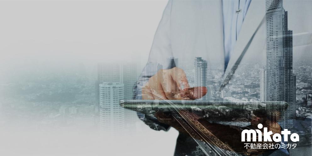 【図解】不動産業界とは?種類や仕事内容をわかりやすく解説