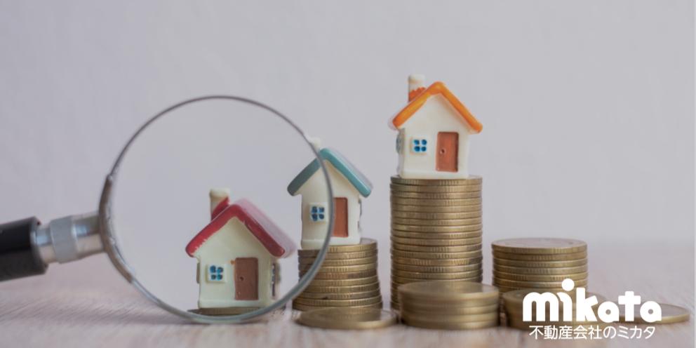 敷金家賃の分別管理義務と具体的方法