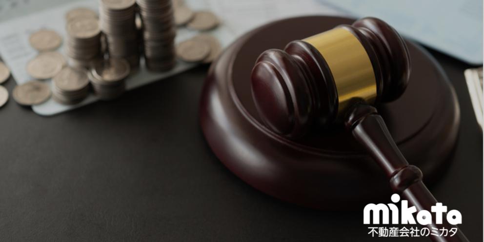 滞納者に行う少額訴訟と支払督促の違い