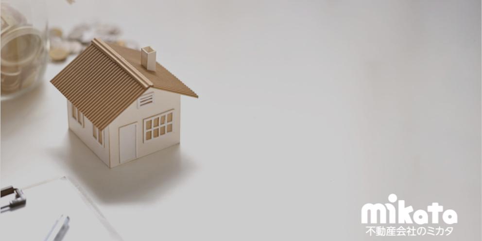 賃借人死亡による賃貸借契約の終了と承継