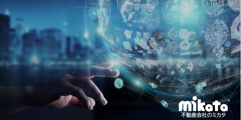デジタル庁創設と「ハンコ」不要で変わる賃貸事業の今後