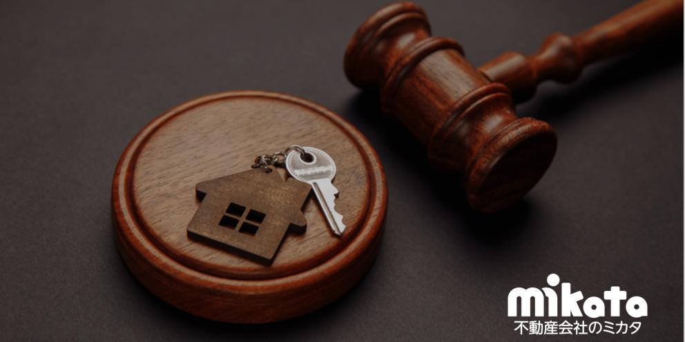 サブリース新法で変わるサブリース契約の注意点